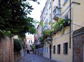صور الفندق: Sestiere di Santa Croce Apartment Sleeps 5 Air Con