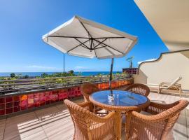 酒店照片: Holiday Club Playa Amadores