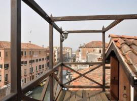 صور الفندق: Sestiere di Santa Croce Apartment Sleeps 6 Air Con