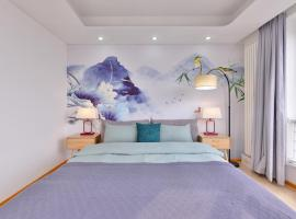 Hotel photo: Tianjin Nankai·Nankai Joy City· Locals Apartment 00137190