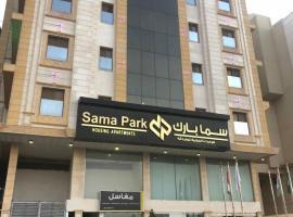 Hotel photo: Sama Park Hotel Apartments - Jeddah