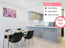 Hotel kuvat: NEW 2Bed APT in Arncliffe | 5mins Drive to Airport