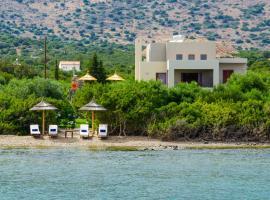 Hotel photo: Tsifliki Villa Sleeps 7 Pool Air Con WiFi