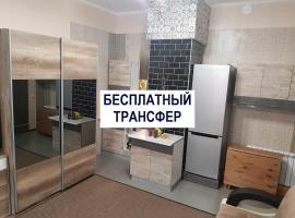 Hotel Foto: Medovoport Domodedovo