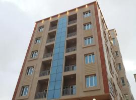 Hotel photo: Taj Alarfeen Building