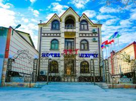Hotel photo: ART LUXURY HOTEL