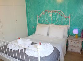 Hotel near Ilion