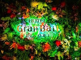 ホテル写真: Hotel Gran Bali Resort
