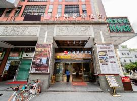 A picture of the hotel: Zhongbo Art Hotel
