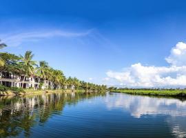 Hotel near וייטנאם