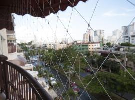 Fotos de Hotel: Habitaciones Apartamento Compartido