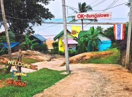Hotel Photo: OK Bungalows