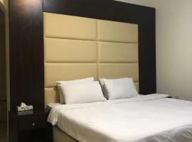 Hotel photo: رويال الخليج للوحدات السكنية المفروشة