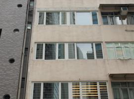 Hotel foto: Harmonium Service Apartment