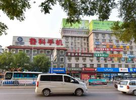 صور الفندق: Taian·Taishan·Mount Tai Scenic Spot· Locals Apartment 00141100