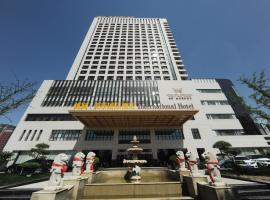 A picture of the hotel: Weinan Taoyuan Meisha International Hotel