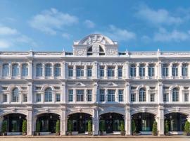 होटल की एक तस्वीर: The Capitol Kempinski Hotel Singapore
