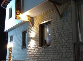 Hotel photo: Anostro