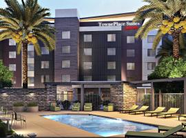 A picture of the hotel: TownePlace Suites by Marriott Las Vegas City Center
