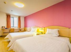 Fotos de Hotel: Fuzhou Lok Lok Lodge Hotel Strait International Convention and Exhibition Centre