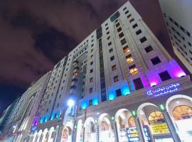 Hotel Photo: Al Shakreen Golden Tulip