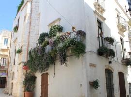 Хотел снимка: Casa Riccardi