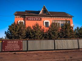 Hotel photo: Guest House Shato