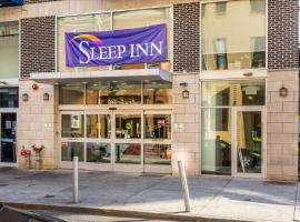 Hotel near Philadelphia