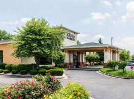 Hotel photo: Clarion Inn & Suites Northwest