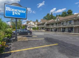 Hotel photo: Rodeway Inn King William Huntsville