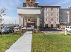 מלון צילום: Comfort Inn & Suites Airport North