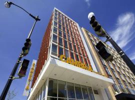 Hotel photo: Cambria Hotel Washington, D.C. Convention Center