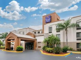 Hotel near 인디애나폴리스