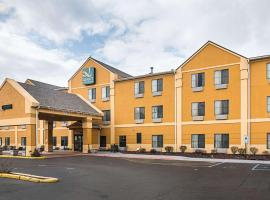 Hotel photo: Quality Inn and Suites Harvey