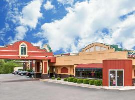 Hotel Photo: Quality Inn Logansport
