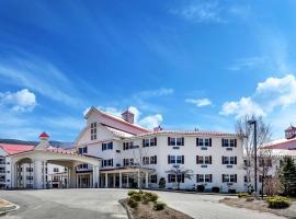 Hotel photo: South Mountain Resort