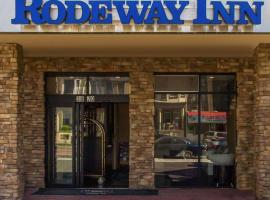 Hotel photo: Rodeway Inn Bronx Zoo