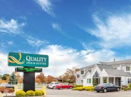 Hotel photo: Quality Inn and Suites North/Polaris