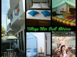 Hotel photo: Village Star Rest-Mirissa