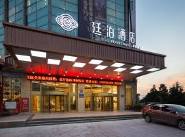 A picture of the hotel: Till Bright Hotel (Loudi Guanjianao)