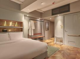 Hotel photo: UP-OTEL