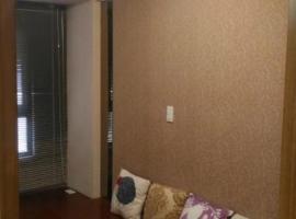 Hotel photo: Yungching Hot Spring Homestay