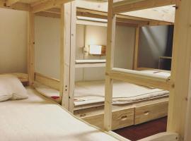 รูปภาพของโรงแรม: Man Shi Guang Hostel