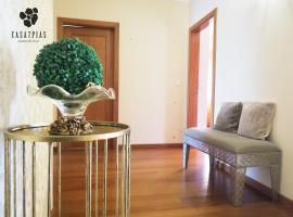 A picture of the hotel: CASA 7 PIAS