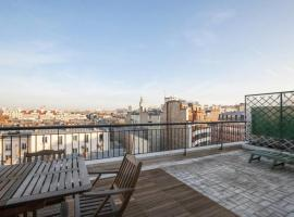 صور الفندق: Cosy flat with big terrace for 2p - Eiffel Tower