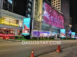 Photo de l'hôtel: Zenith JBCC Suites By OKGOSTAY