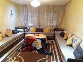 Gambaran Hotel: Relax homy