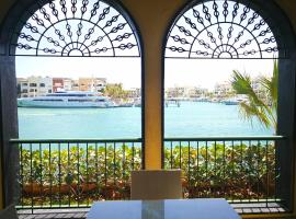 Hotel photo: Top Class Apartment, Fishing Lodge- Cap Cana