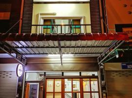 Hotel photo: The Station Hostel