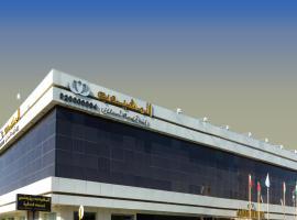 Hotel photo: Al Muhaidb Residence Altakhassusi 3 المهيدب ريزيدنس التخصصي